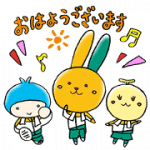 【無料スタンプ】【みんなの健活ver.】やさしいスタンプ|配布期間は2019年4月8日(月)まで