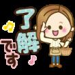紅おれんじ × LINEショッピング