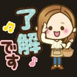 【無料スタンプ】紅おれんじ × LINEショッピング|配布期間は2019年1月30日(水)まで