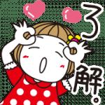 【無料スタンプ】はな子|配布期間は2019年2月6日(水)まで