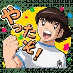 【無料スタンプ】キャプテン翼ZERO|配布期間は2019年2月4日(月)まで