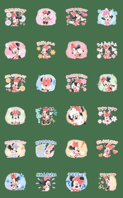 【2月先行】ミニーマウス(かわいく敬語)