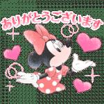 【無料スタンプ】【2月先行】ミニーマウス(かわいく敬語)