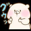 ともだちはくま × LINEクーポン