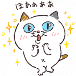 【無料スタンプ】ゆるっとタマ川ヨシ子(猫)第17弾|配布期間は2019年3月11日(月)まで