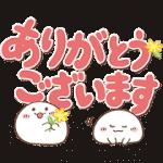 【無料スタンプ】【おもちちゃん】文字大きめで使いやすい|配布期間は2019年3月18日(月)まで