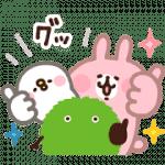 【無料スタンプ】SUUMO×カナヘイのピスケ&うさぎ|配布期間は2019年3月25日(月)まで