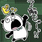 【無料スタンプ】ごきげんぱんだ×BOTANIST|配布期間は2019年3月18日(月)まで