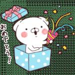 【無料スタンプ】「カルピス」100周年☆いぬまっしぐら|配布期間は2019年3月18日(月)まで
