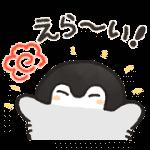 【無料スタンプ】コウペンちゃん×LINEモバイル|配布期間は2019年3月20日(水)まで