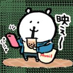 【無料スタンプ】自分ツッコミくま×アベイルコラボスタンプ|配布期間は2019年4月1日(月)まで