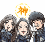 【無料スタンプ】新CM「ギガ国」ボイス付きスタンプ|配布期間は2019年4月1日(月)まで