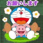 【無料スタンプ】LINEポコポコ×映画ドラえもん2019|配布期間は2019年4月16日(火)まで