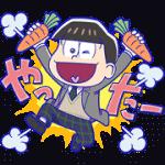 【無料スタンプ】ブラウンファーム×えいがのおそ松さん|配布期間は2019年3月22日(金)まで