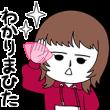 おおはら櫻子ダウンロード保存特典