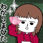 【限定スタンプ】おおはら櫻子ダウンロード保存特典|配布期間は2019年4月4日(木)まで