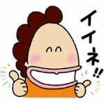 【無料スタンプ】あたしンち × LINEショッピング|配布期間は2019年4月10日(水)まで
