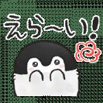 【無料スタンプ】コウペンちゃん|配布期間は2019年4月12日(金)まで