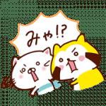 【無料スタンプ】限定!だらりぐまラスカル×うるにゃん♪|配布期間は2019年4月22日(月)まで