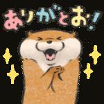 【無料スタンプ】LINEバイト×可愛い嘘のカワウソ|配布期間は2019年5月1日(水)まで
