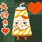 【無料スタンプ】ミス・カフェオーレ|配布期間は2019年6月27日(木)まで