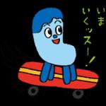 【無料スタンプ】ユニクロUT NHK Eテレキャラクター|配布期間は2019年5月6日(月)まで
