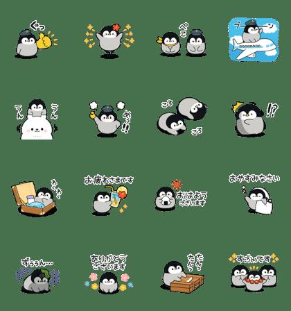 心くばりペンギン×LINEトラベルjp