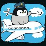【無料スタンプ】心くばりペンギン×LINEトラベルjp|配布期間は2019年5月15日(水)まで