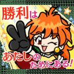 【無料スタンプ】LINE レンジャー×スレイヤーズコラボ|配布期間は2019年5月25日(土)まで
