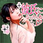 【無料スタンプ】上坂すみれダウンロード保存特典|配布期間は2019年5月16日(木)まで