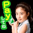 今田美桜×LINE Pay スタンプ