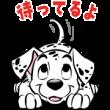【5月限定】101匹わんちゃん
