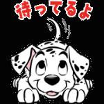 【限定スタンプ】【5月限定】101匹わんちゃん