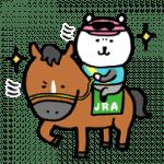 【無料スタンプ】自分ツッコミくま×第86回日本ダービー|配布期間は2019年7月30日(火)まで