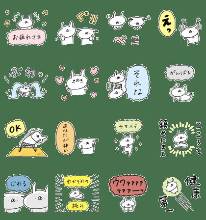 うさぎ帝国×ホットヨガスタジオLAVA