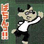 【無料スタンプ】カクカクシカジカ|配布期間は2019年10月21日(月)まで