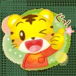 【無料スタンプ】ママ友との連絡に♪しまじろうスタンプ|配布期間は2019年6月24日(月)まで