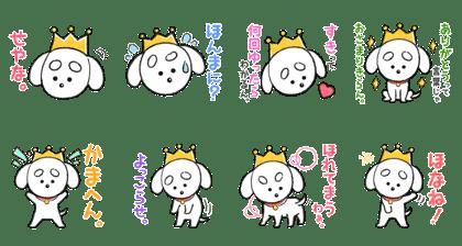 井上苑子ダウンロード保存特典
