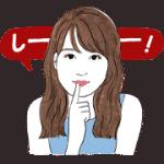【無料スタンプ】【限定シークレット】すっぴん素肌トーク|配布期間は2019年8月26日(月)まで