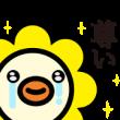 オリコトリ☆スタンプ第4弾♪