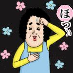 【無料スタンプ】ほろよい×ナオコ|配布期間は2019年9月9日(月)まで