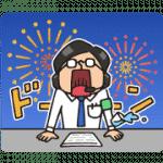 【無料スタンプ】ほろよい×夏の実況|配布期間は2019年9月9日(月)まで