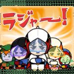 【無料スタンプ】LINE レンジャー×ガッチャマンコラボ|配布期間は2019年6月28日(金)まで