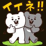 【無料スタンプ】ベタックマ×LINEキャリア|配布期間は2019年7月3日(水)まで