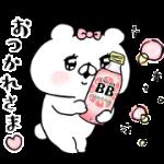 【無料スタンプ】チョコラBB×会話にクマを添えましょう|配布期間は2019年9月19日(木)まで