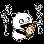 【無料スタンプ】ごきげんぱんだ×カフェオーレ|配布期間は2019年9月12日(木)まで