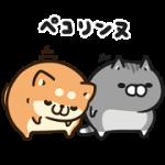 【無料スタンプ】ボンレス犬&猫×ライブドアニュース|配布期間は2019年7月24日(水)まで