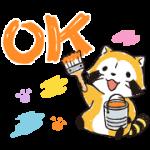 【無料スタンプ】あらいぐまラスカル おえかきデザイン|配布期間は2019年7月25日(木)まで