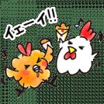 【無料スタンプ】Lチキ10周年記念スタンプ|配布期間は2019年9月30日(月)まで