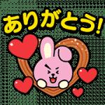 【無料スタンプ】LINE ハローBT21|配布期間は2019年8月13日(火)まで